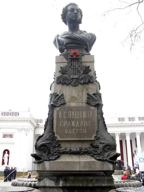 Большое путешествие по Украине 2008 года. . Одесса.